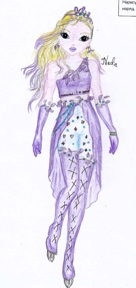 Olivia  M., 10 Jahre, aus Dordrecht