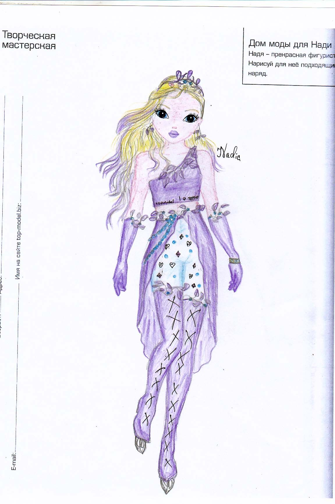 Marina M., 11 år