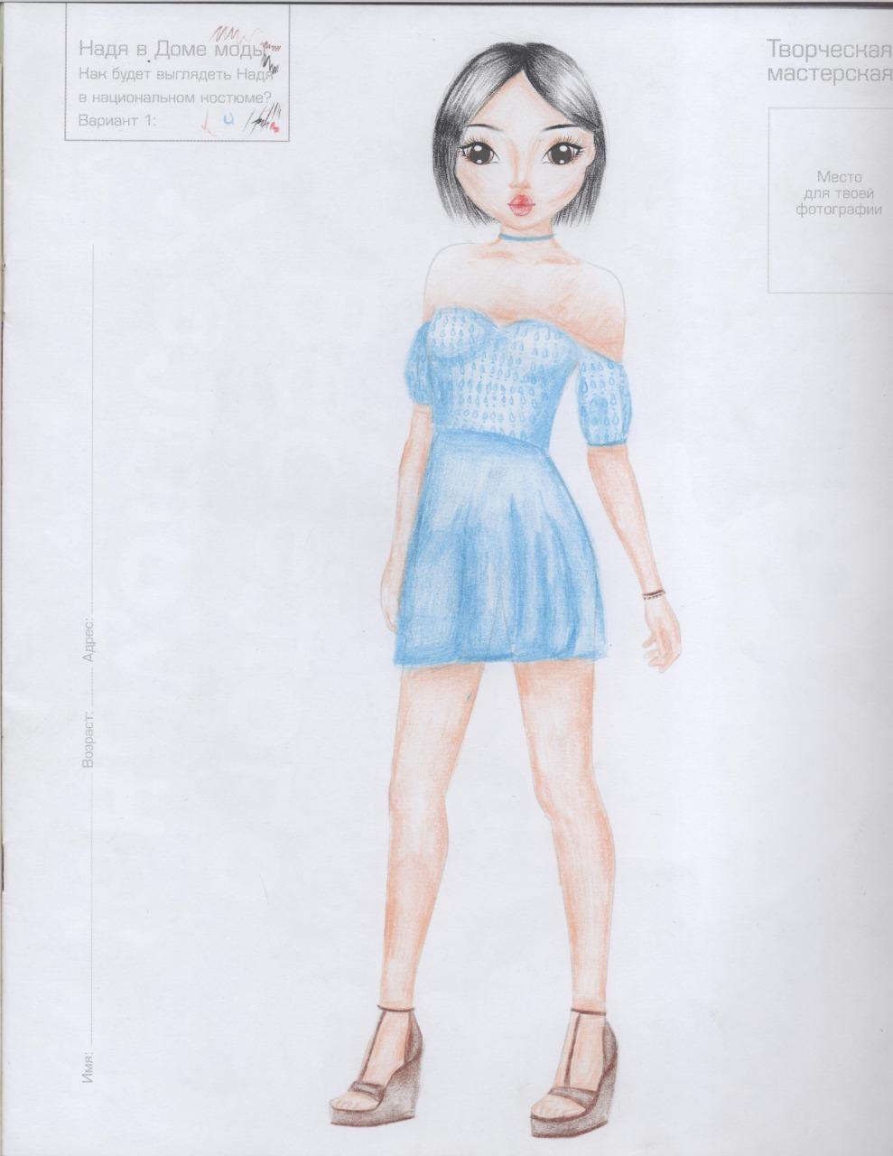 Арина З., 13 Jahre, aus Россия, Новосибирск