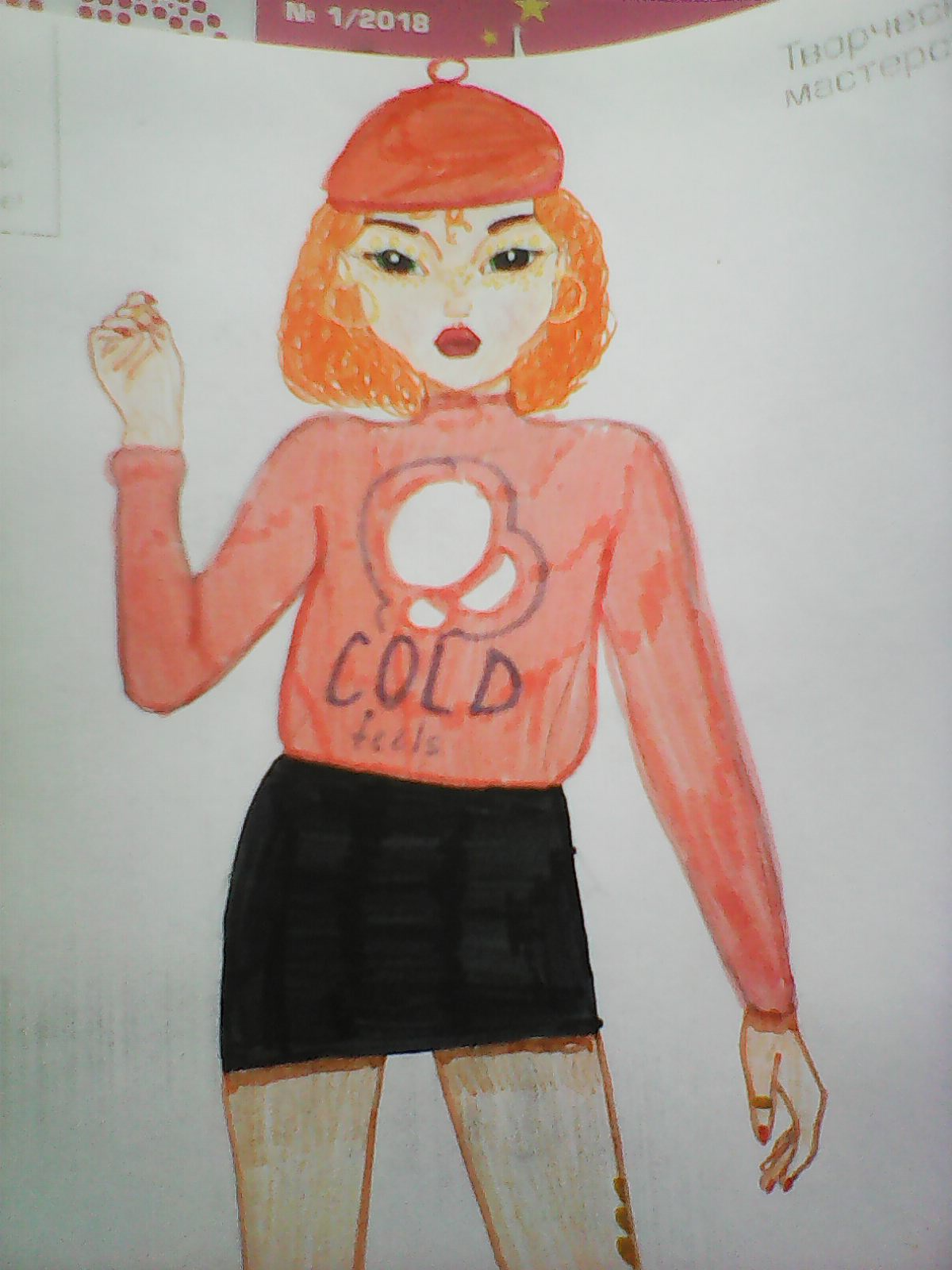 Вера Е., 11 Jahre, aus Санкт-Петербург